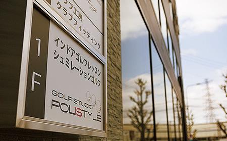 poli_gallery04